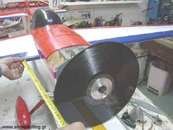 diskos6a
